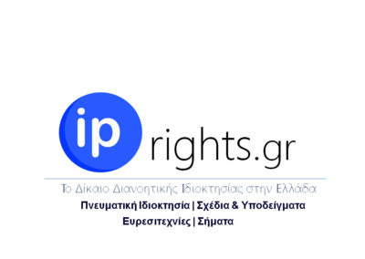 ​IP Rights