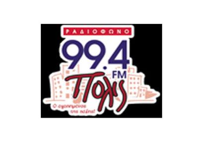 Ραδιόφωνο 99.4 FM Πόλις