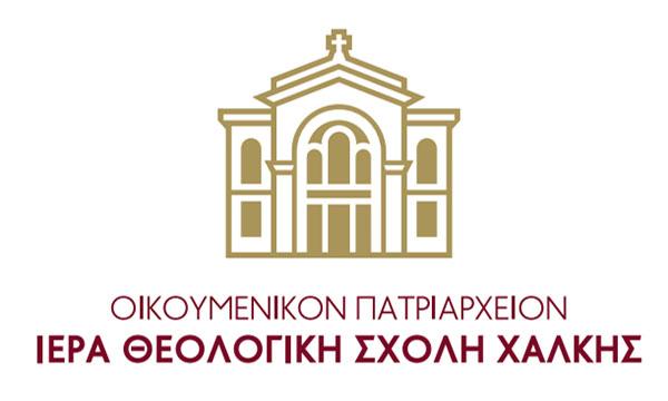 Ιερά Θεολογική Σχολή Χάλκης